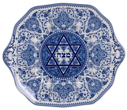 Matzah Passover Plate (Spode Judaica Passover Matzoh Plate)