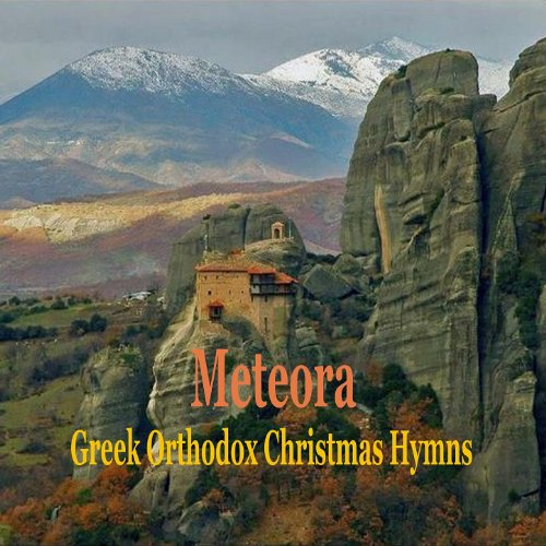 greek orthodox christmas hymns in metora byzantine monasterial music