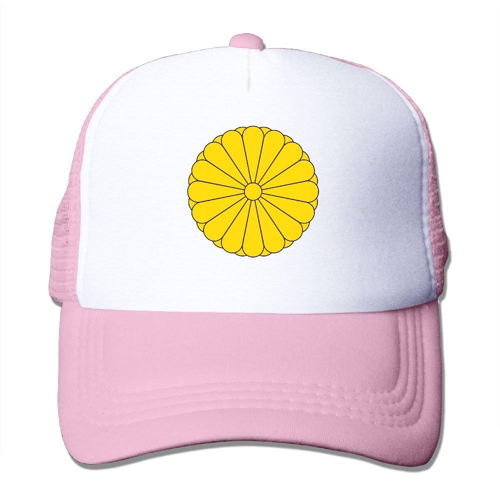 38fe04bd2e5 Amazon.com  Japanese National Emblem Mesh Hat Cool Adjustable Snapback  Trucker Cap  Clothing