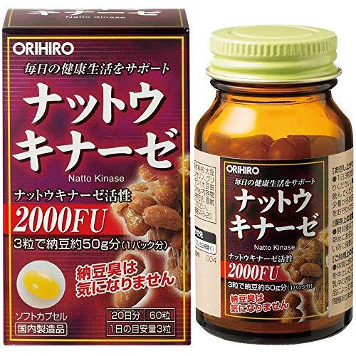 ORIHIRO Japan Natto Kinase 60 Capsules 20days