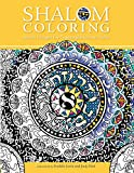 Shalom Coloring: Jewish Designs for Contemplation and Calm