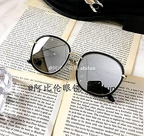 LXKMTYJ La tendencia de gafas de sol retro big box cara ...