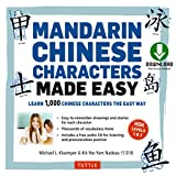 chinese made fun - Mandarin Chinese Characters Made Easy: (HSK Levels 1-3) Learn 1,000 Chinese Characters the Fun and Easy Way (Includes Downloadable Audio)