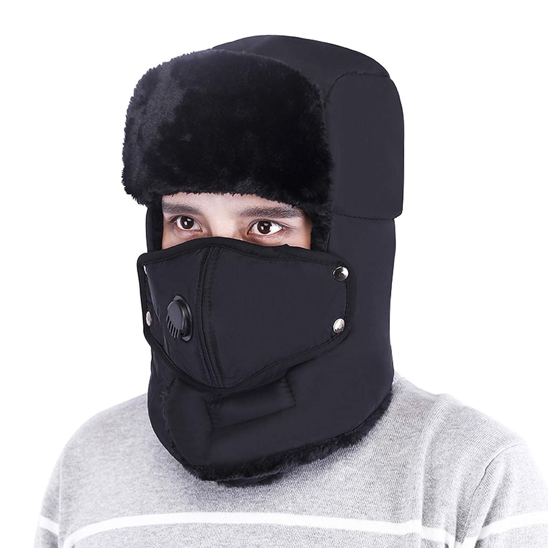 173722f5 Amazon.com: Trooper Trapper Hat Men's Winter Windproof Warm Mask Earflaps  Outdoor Sports Walking Skiing Hunting Aviator Hat (Black): Clothing