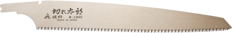profesional /Hoja de sierra de Repuesto Magma J-WRG270 de Jap/ón para uso de bricolaje e industrial con lomo completo para Douzuki