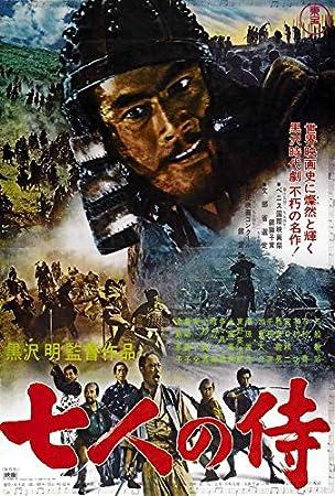 Amazon Seven Samuraiポスター...