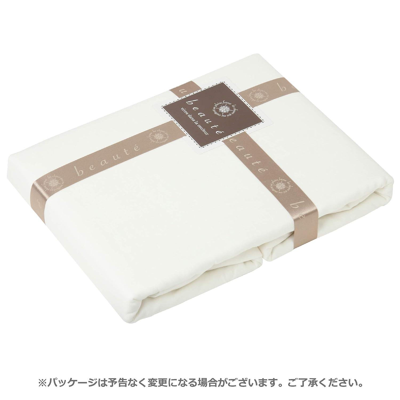 西川産業 掛け布団カバー ホワイト セミダブル やわらか2重ガーゼ 着脱簡単 日本製 綿100% ボーテ PI17110012W B0719KRTRS ホワイト セミダブル