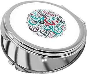 مرآة جيب، بتصميم احرف عربية متبعثرة ، شكل دائري