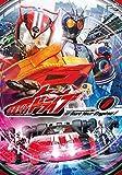 Sci-Fi Live Action - Kamen Rider Drive Vol.8 [Japan DVD] DSTD-8968