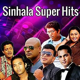 himi nathi senehe asanka priyamantha from the album sinhala super hits