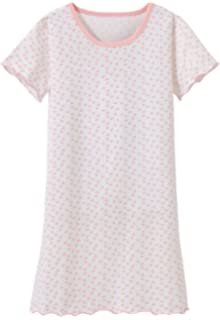 80e2218007733 HOYMN Chemise de Nuit Pyjama pour Fille 3-13ans Robe de Nuit à Manches  Longues