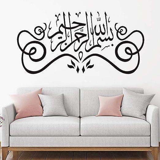 Ramadán islámico Kerem Tatuajes de Pared Religión Tatuajes de ...
