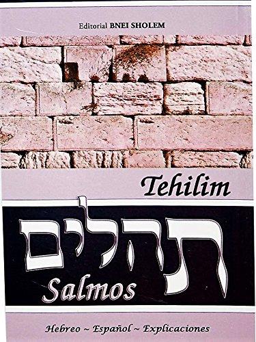 Pink Bar Bat (Tehilim Salmos Hebreo - traducido al Espanol con explicaciones, bilingue - Pink)