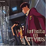 Infinite Ryvius OST V.1 by Jvc Victor