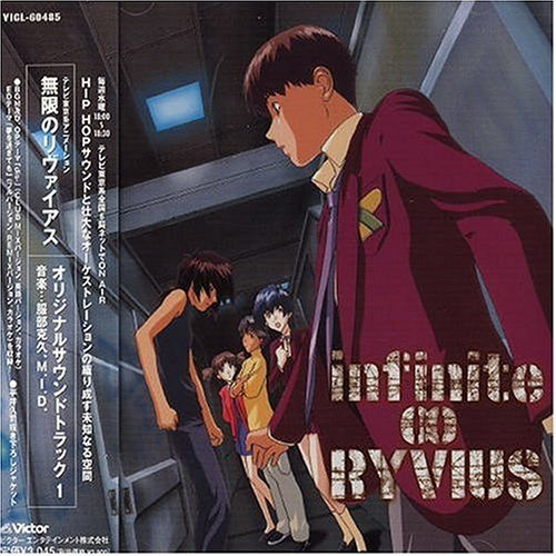 Infinite Ryvius OST V.1 by Jvc Victor