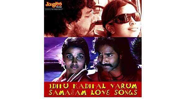 kadhal 420 album songs free download