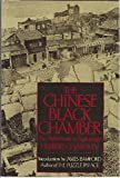The Chinese Black Chamber: An Adventure in Espionage