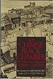 Chinese Black Chamber, Herbert O. Yardley, 0395346487