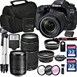 Canon EOS 80D Digital SLR Camera + 18-135mm USM + Canon 75-300mm III Lens + SD Card Reader + 64GB Memory + Remote + Accessory Bundle - International Version