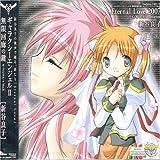 Eternal Love 2007 by Ryoko Shintani
