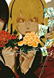 img - for Kakegurui - Compulsive Gambler -, Vol. 4 book / textbook / text book