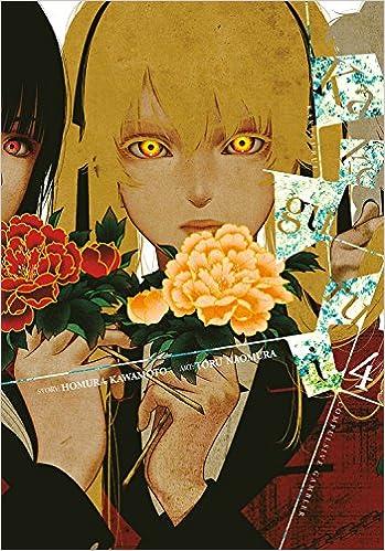 Book Kakegurui - Compulsive Gambler -, Vol. 4