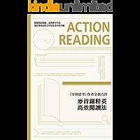 Amazon Best Sellers: Best Study Skills