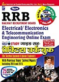 RRB Railway Recruitment Board Electrical /Electronics & Telecommunication Engineering Exam Practice Work Book (With CD) Hindi - 1870