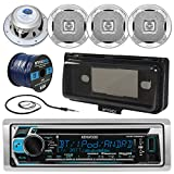"Kenwood KMR-D368BT In-Dash Marine Boat Audio Bluetooth CD Player Receiver W/ Waterproof Protective Cover Bundle Combo With 4x 400W 6.5"" Silver Coaxial Speakers + Radio Antenna + 16g 50FT Speaker Wire"
