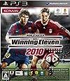 ワールドサッカーウイニングイレブン 2010 - PS3