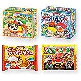 "Ninjapo Wrapping Kracie Japanese DIY Candy ""Popin Cookin"" G set: Assortment of Bento, Sushi, Ramen, Takoyaki (total 4)"