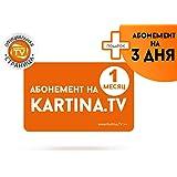 Abonement 1 Monat Kartina.TV + 3 Tage gratis!!! Offizieler Shop von Kartina.TV!!!