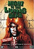 Night of the Living Dead (Special Collector's Edition)