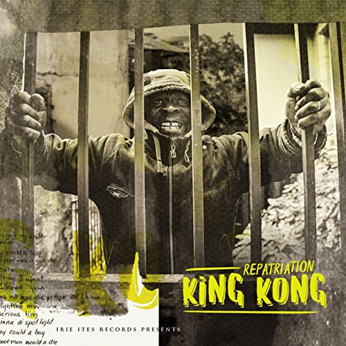 King Kong - Pree The Money