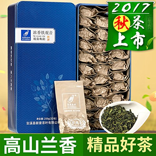 SHI Autumn tea Tieguanyin Tieguanyin Anxi Xiang Tieguanyin tea aroma, taste mellow return good by CHIY-GBC ltd