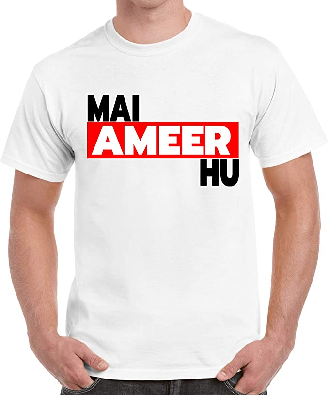 Caseria Men's Cotton Graphic Printed Half Sleeve T-Shirt - Ameer Hu