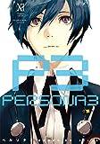 ペルソナ3(11) (電撃コミックス)