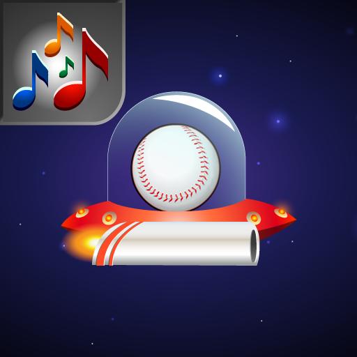 Subtraction Defender: Smooth Rock Baseball