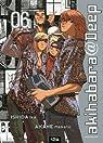 Akihabara@Deep, Tome 6 : par Ishida