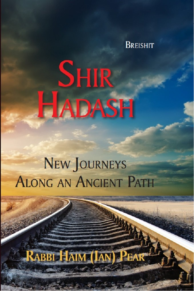 Shir Hadash (Breishit): New Journeys Along An Ancient Path
