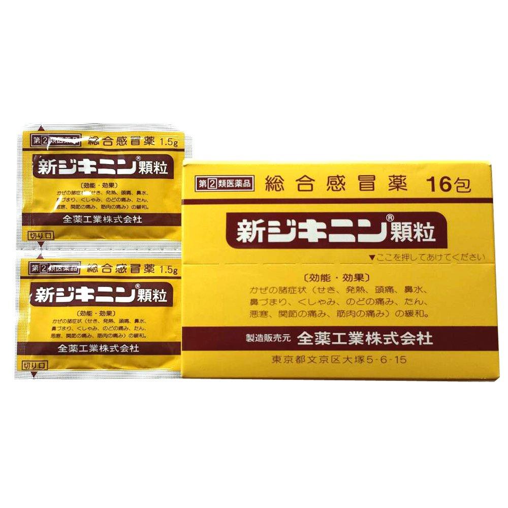 Amazon | 【指定第2類医薬品】新...
