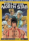 Fist of the North Star: The TV Series [Import]