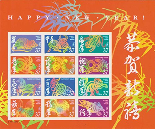 Lunar New Year Souvenir Sheet, Double-sided Pane of 24 x 37-Cent Postage Stamps, USA 2005, Scott 3895 - Postage Stamp Dog