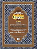 The Meaning And Explanation Of The Glorious Qur'an (Vol 10) 2nd Edition