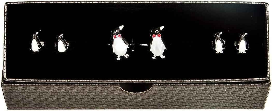 MRCUFF Penguin Black White Tuxedo Cufflinks & Studs Formal Set in Presentation Gift Box & Polishing Cloth