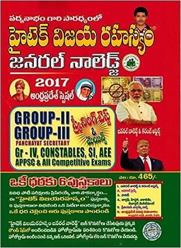 General Knowledge Bits In Telugu Pdf