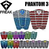 FREAK フリーク ショートボード用 デッキパッド PHANTOM3