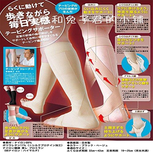 Shopping Japanese Shopping Pure silk proteins legs socks ultra-thin cross-pressure sets Ms. thin legs leg by Generic (Image #3)