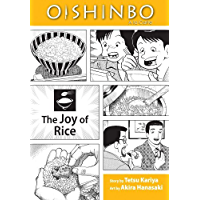 Oishinbo: The Joy of Rice, Vol. 6: A la Carte