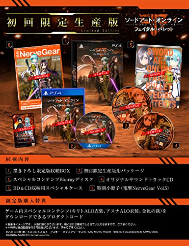 (【PS 4】 Sword Art Online : Fatal Barrett Limited Edition Japanese Import)